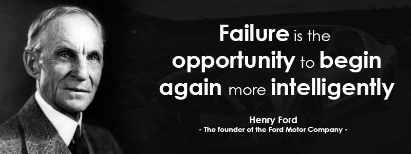 henry ford motivational speech for lost forex traders in Sri Lanka by prathilaba free sinhala binary options tutorials