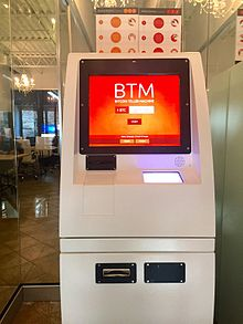 bitcoin atm in toronto canada in sinhala