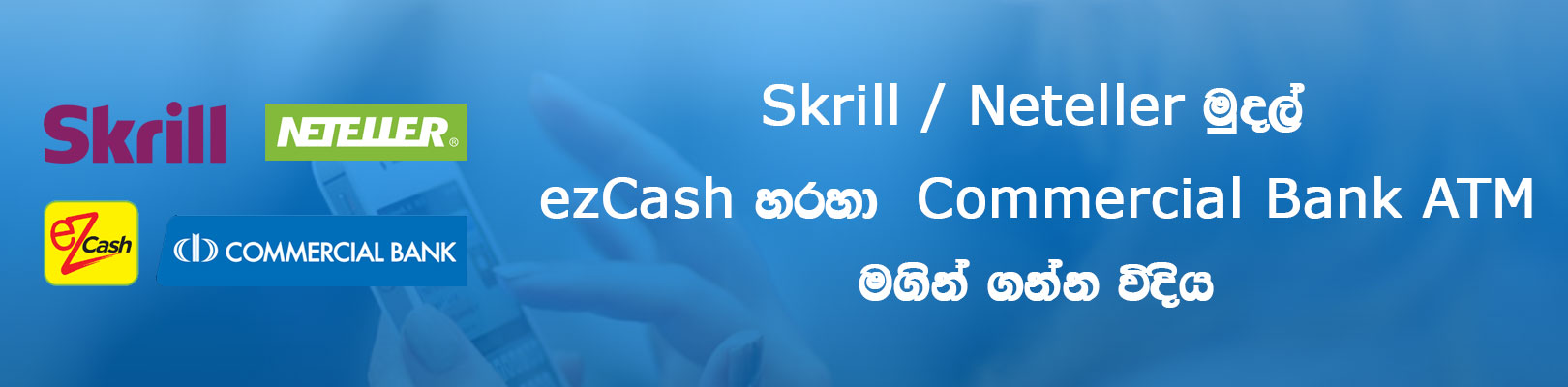 trading motivational quote for Sinhala forex traders in Sri Lanka
