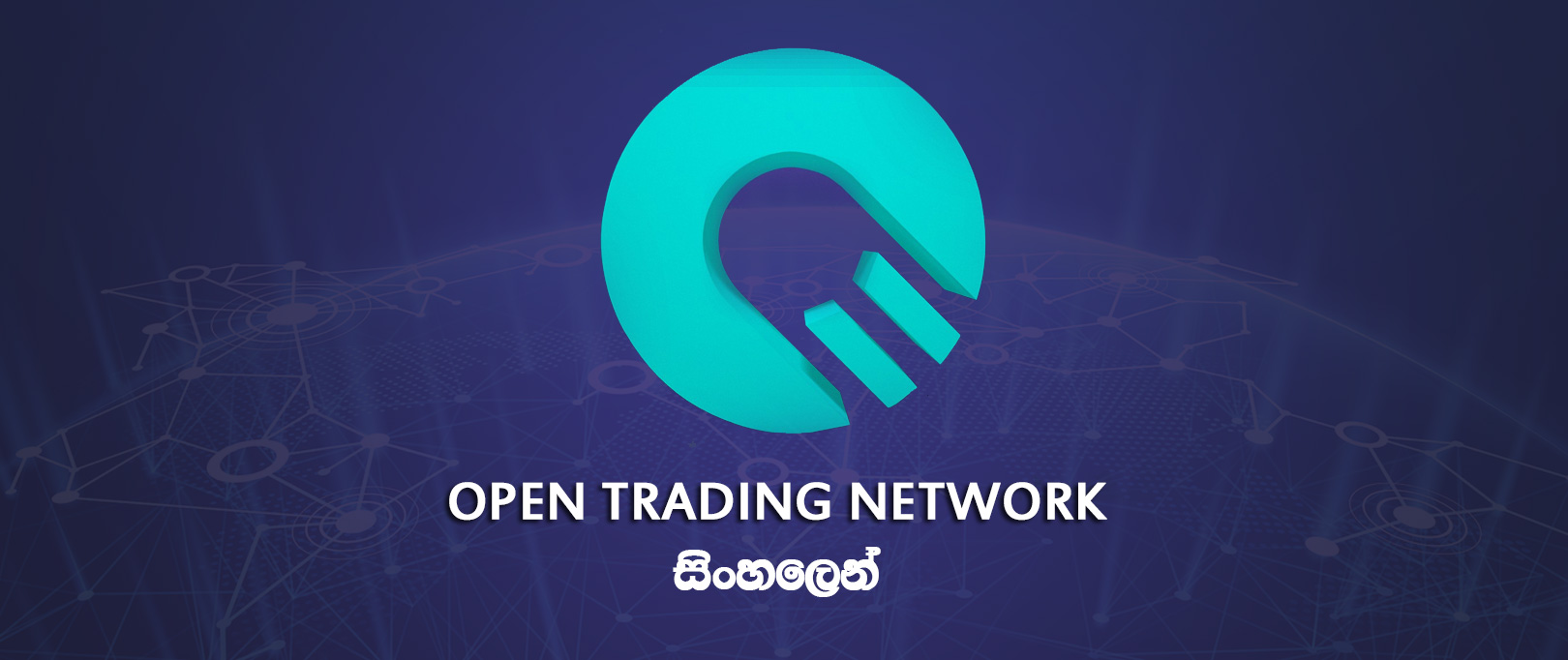 get free otn token from IQ Options in sinhala by prathilaba