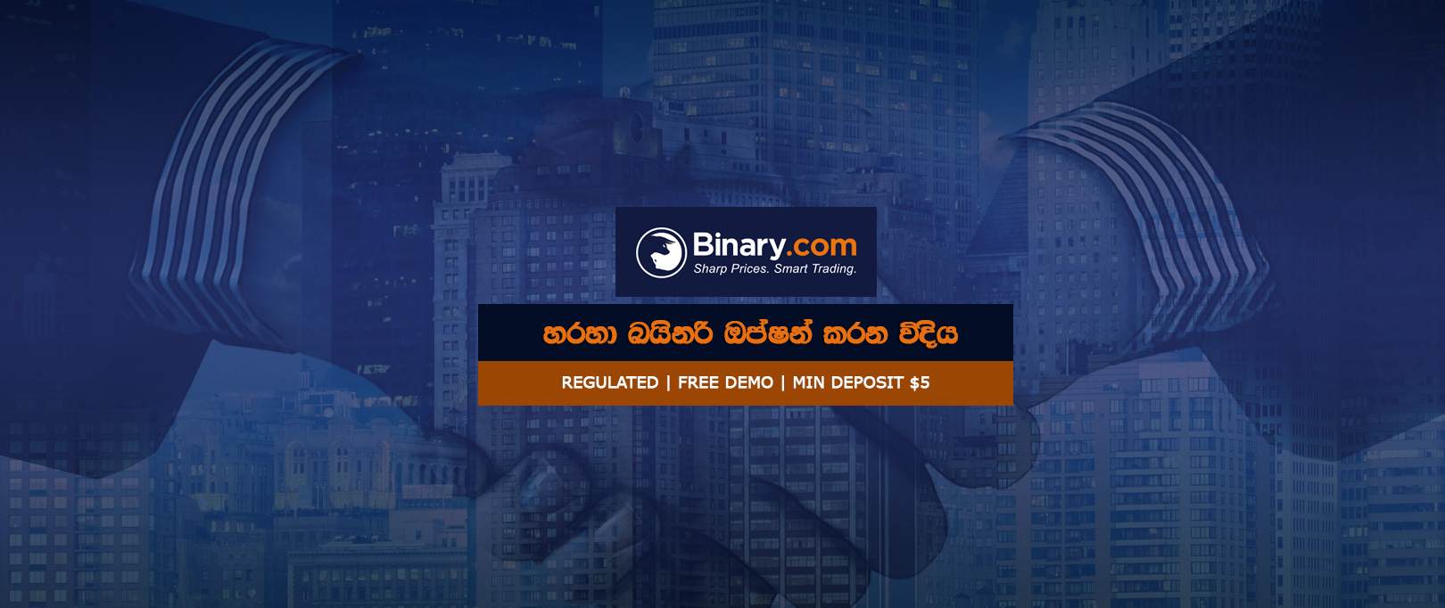 binary.com regulated binary option broker tutorial in sinhala sri lanka by prathilaba