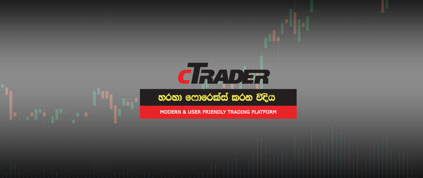 ctrader-Tutorial-in-Sinhala-by-Prathilaba-Sri-Lanka