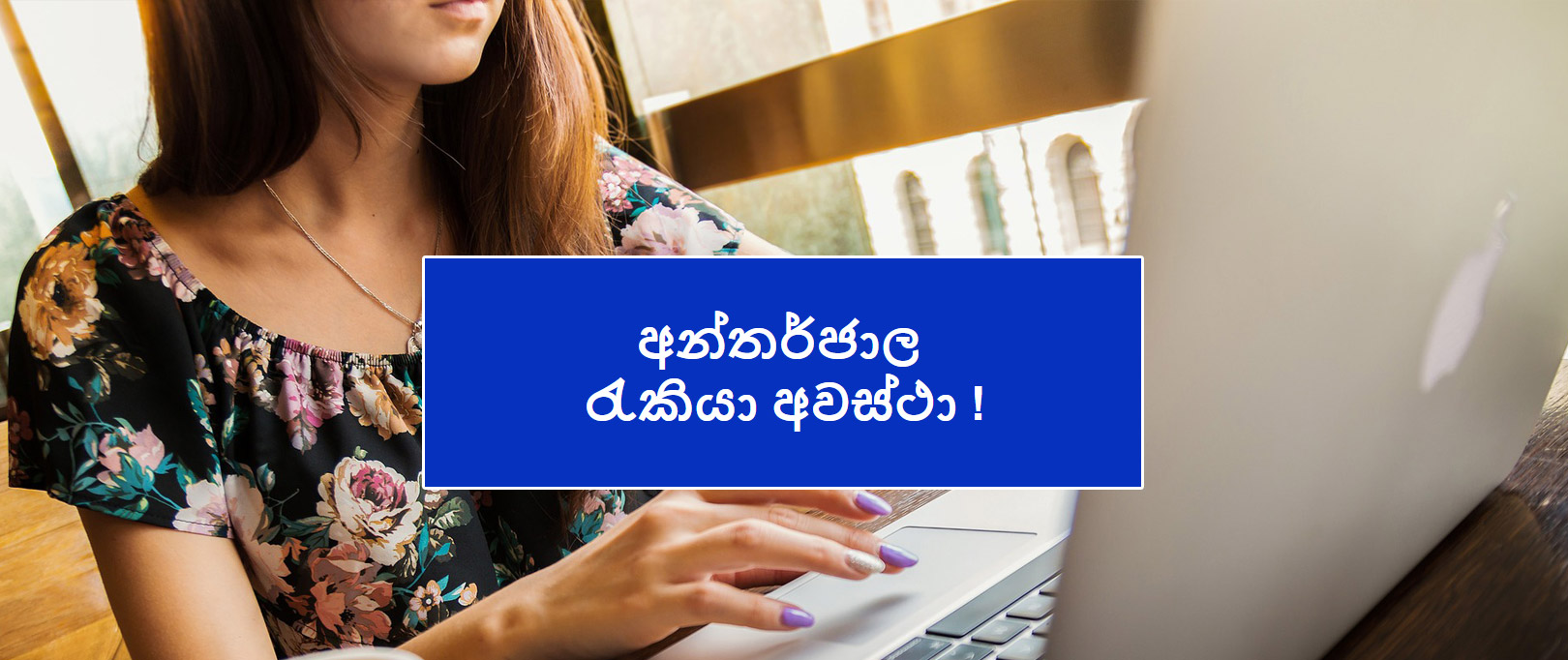 online jobs in Sri Lanka by Prathilaba
